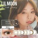 Lilmoon 1m p