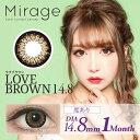 Love brown 148 p