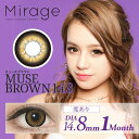 Muse brown 148 p