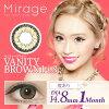 [日本 美瞳 ]E-girls Yurino示范 Mirage月抛彩色隐形眼镜 1片装 14.8mm/14.5mm/有度数