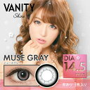 Shine muse gray po