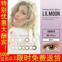 Lilmoom 1mpw ch