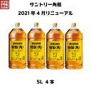 【送料無料】サントリー 特製 角瓶 5L 4本 ペット ウイスキー ウィスキー 業務用 40度 【2021年新ラベル】