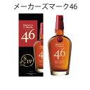【送料無料】 バーボンウイスキー メーカーズマーク 46 ギフトカートン付 《北海道・沖縄は送料+800円》アルコール度…