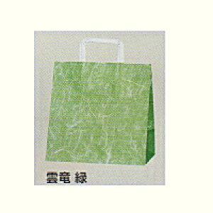 [業務用]紙袋手提げ 25チャームバック E(平手)雲竜 緑(マチ広タイプ)50枚ギフトにプレゼントにお菓子のラッピングに。ご贈答や贈り物のラッピングにおしゃれでかわいい紙製の袋 激安の