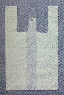 【業務用】【福助工業】【レジ袋】【弁当用】イージーバックランチL数量:2000枚/仕上巾250×マチ200×丈400mm/材質:ポリエチレン製