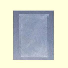 メール便対応[業務用]ナイロンポリ袋 規格袋 ENH-9 100枚食品の酸化防止や真空/ボイル/冷凍保存に最適なビニール袋/ポリ袋/ポリエチレン袋/真空パック/真空袋/ナイロン袋/冷凍保存袋)