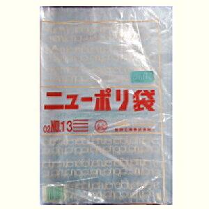 [業務用]厚さ0.02 ポリ袋(ビニール袋) No13 紐付き(規格袋13号 大サイズ)お買得!1000枚P水ものを入れるのに便利な透明なポリ袋。衛生的なポリエチレン袋(化成品袋)です。食品のストック、酸化