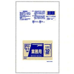 半透明ゴミ袋 120L ダストカート用 200枚cs DK−94