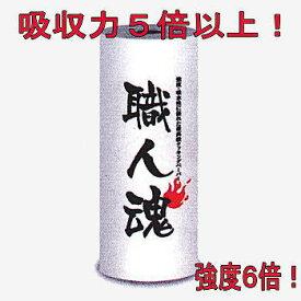 [送料無料/業務用]クッキングペーパー職人魂中サイズ 150枚カット/1ロール×20ロール(2ケース)プロも納得最強キッチンペーパー(クッキングペーパー)最強ポイント:破れにくく高吸水性。化学薬品、接着剤不使用の独自製法で安心安全。油こし、油切り、水切りに最適。