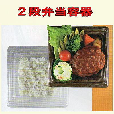 [送料無料/業務用]使い捨て弁当容器(どんぶり)電子レンジ対応2段弁当箱(中皿付丼) いろはBOX赤BK 1200個セットおかずがおいしく見える。使い切りプラスチック製容器。おしゃれでかわいいランチボックス弁当(お弁当/お弁当箱/おべんとう/食器)容器です。