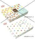 [送料無料/業務用]1段 紙製 使い捨て弁当容器 洋柄紙ボックス90-60セット 300個弁当(お弁当)のテイクアウトに紙の弁…