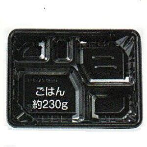 [送料無料・業務用]1段 使い捨て弁当容器CK 3-1 黒400セット電子レンジ対応 内嵌合透明蓋付き弁当(お弁当箱)のテイクアウトにプラスチックの弁当箱(使い切り弁当箱/弁当容器/弁当パック/お弁