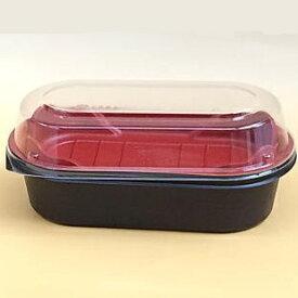 [業務用]使い捨て弁当容器蓋付 電子レンジ対応(本体/中皿対応・蓋:非対応)2段弁当箱(中皿付)CTなごみ M20-10/50個セットおかず、お惣菜のテイクアウト/使い切りプラスチック製容器。おしゃれでかわいいランチボックス弁当(お弁当箱/デリバリー/宅配)容器