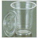 [業務用]プラコップ12オンス透明蓋付きセット 100個入りふつうサイズのプラスチックの使い捨てのコップ375cc(375ml)のプラスチックカップ(プラカップ...