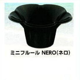 [業務用]ミニフルール(フラワーカップ)黒 NERO(ネロ)80個花型(ブラックタイプ)のかわいい・おしゃれなカップ(コップ)激安の使い捨て食品容器(食品用/容器/器/うつわ/入れ物)パーティー・イベント(学園祭/お祭り)の氷カップ/かき氷やデザートカップに