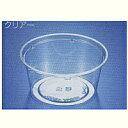 クリーンカップ 430丸型(129パイ)透明フタ付き100枚