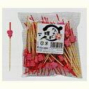 [業務用]飾り串 かんざし串 9cm蝶(竹串)100本入り