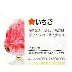 日本製[業務用]ハニー 氷みつ 1.8L いちごおいしいはちみつ入りの氷シロップ(氷蜜/かき氷シロップ/かき氷みつ/かき氷蜜)お祭り/パーティー/イベント(学園祭/祭り/おまつり)のフラッペ/かき氷/