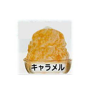 日本製[業務用]ハニー 氷みつ 1.8L キャラメルおいしいはちみつ入りの氷シロップ(氷蜜/かき氷シロップ/かき氷みつ/かき氷蜜)お祭り/パーティー/イベント(学園祭/祭り/おまつり)のフラッペ/か