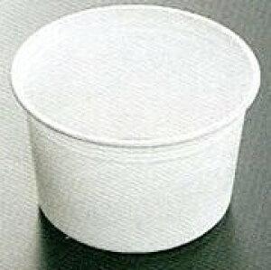 [業務用]使い捨てスープカップ(CFカップ容器大サイズ)プラスチック容器 CFカップ115-480本体/蓋セット50個入使い切りのプラスチック製容器。(汁物容器/汁椀)こぼれにくい内嵌合蓋 重ねて積み