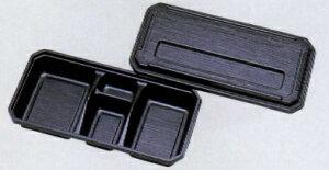 [業務用]1段 使い捨て弁当容器KP-115阿波共蓋 50セット弁当(お弁当)のテイクアウトにプラスチックの弁当箱(お弁当箱)仕出しに使い切り弁当箱(弁当パック/お弁当パック)しっかりしていてイベ
