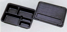 [業務用]1段 使い捨て弁当容器福助 KP-130 阿波共蓋 50セット弁当(お弁当)のテイクアウトにプラスチックの弁当箱(お弁当箱)仕出しに使い切り弁当箱(弁当パック/お弁当パック)しっかりしていてイベントにも最適です。 激安の使い捨て容器(入れ物/パック)の店