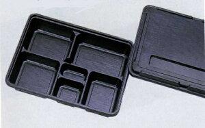 [業務用]1段 使い捨て弁当容器福助 KP-170 阿波共蓋 20セット弁当(お弁当)のテイクアウトにプラスチックの弁当箱(お弁当箱)仕出しに使い切り弁当箱(弁当パック/お弁当パック)しっかりしていて