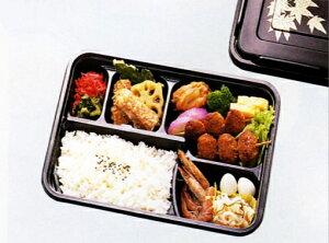 [業務用]1段 使い捨て弁当容器福助 ディッシュKP-15 共蓋 20セット弁当(お弁当)のテイクアウトにプラスチックの弁当箱(お弁当箱)仕出しに使い切り弁当箱(弁当パック/お弁当パック)しっかりし