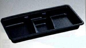 送料無料[業務用]1段 使い捨て弁当容器PZ-20かえで 透明の蓋付きセット 600個入り弁当(お弁当)・惣菜(お惣菜)のテイクアウトにプラスチックの弁当箱(お弁当箱/使い切り弁当箱/弁当パック/お弁