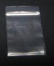 [業務用]チャック付きポリ袋GG-4 100枚入り便利なチャック付きビニール袋(チャック袋/チャック付き袋)の中サイズです。ジッパー付き袋(ジッパー袋/ジップ袋/ジッパー付きビニール袋)のポリ袋(ビニール袋)衛生的なポリエチレン袋(透明の袋)です。