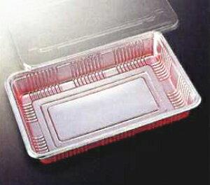 [業務用] 1段 使い捨て弁当容器DXHS-8 透明の蓋付きセット 100個入り弁当(お弁当)・惣菜(お惣菜)のテイクアウトにプラスチックの弁当箱(お弁当箱/使い捨て弁当箱/弁当容器/弁当パック/お弁当パ