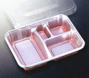 [業務用] 1段 使い捨て弁当容器DXHS-31 透明の蓋付きセット 50個入り弁当(お弁当)・惣菜(お惣菜)のテイクアウトにプラスチックの弁当箱(お弁当箱/使い捨て弁当箱/弁当容器/弁当パック/お弁当パ