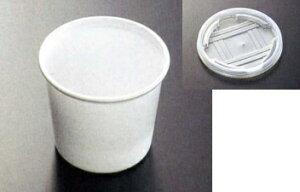 【業務用】使い捨てスープカップ プラスチック容器 テイクアウト 容器 使い捨て椀 味噌汁 ゼリー CFカップ 100個入 丸 蓋付き 95-270