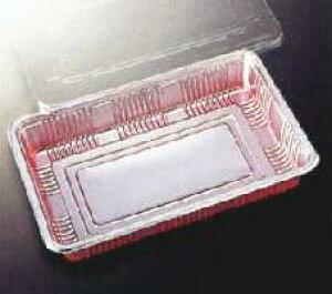 [送料無料/業務用] 1段 使い捨て弁当容器DXHS-7 透明の蓋付きセット 1200個入り弁当(お弁当)のテイクアウトにプラスチックの弁当箱(お弁当箱/使い捨て弁当箱/弁当容器/弁当パック/お弁当パック