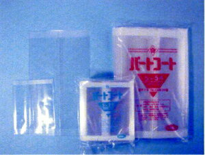 [業務用]OPP背貼パートコートS-55 100枚防湿性に優れ透明度の良い袋です。袋(袋シーラー/ビニール袋/ポリ袋/ポリエチレン袋/OPP袋/ナイロン袋/透明/透明袋/包装用品/ラッピング用品/激安)おせ