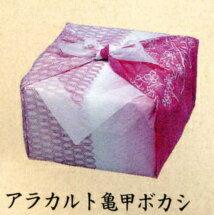 [業務用] 不織布風呂敷 亀甲ボカシ紫 66cm 20枚 PP製の紙のような風呂敷(ふろしき/フロシキ) おせち(重箱)・お弁当・お土産(おみやげ)のおしゃれな包装に。