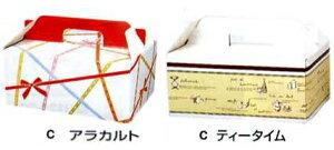 キャリー洋生 ケーキ(6個用)箱 10枚