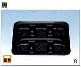 [業務用] 1段 使い捨て弁当容器電子レンジ対応 嵌合透明蓋付き 50セット(CR 1-2)弁当(お弁当)のテイクアウトにプラスチックの弁当箱(お弁当箱/使い捨て弁当箱/弁当容器/弁当パック/お弁当パック) 激安の使い捨て容器(入れ物/パック)