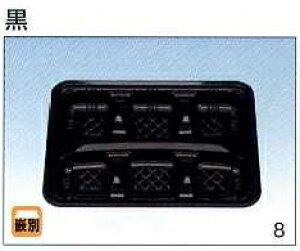[業務用] 1段 使い捨て弁当容器電子レンジ対応 嵌合透明蓋付き 50セット(CR 1-2)弁当(お弁当)のテイクアウトにプラスチックの弁当箱(お弁当箱/使い捨て弁当箱/弁当容器/弁当パック/お弁当パッ