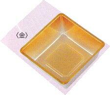 個食容器 金 108角×30H