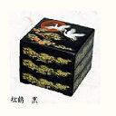 お重箱 3段重(三段重)6.5寸 松鶴 1個プラスチックの使い捨て重箱ですおせち料理(お節料理/お正月料理/お節/重箱3段/重…