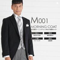 a83a58476c63a 楽天市場 礼服(礼服のスタイルモーニング)(スーツ・セットアップ ...