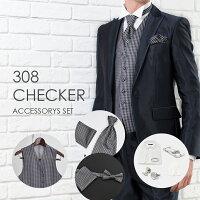 0d2caafcb18bf PR 結婚式の新郎衣装に最適 タキシード小物7点セット 308CKギン... 11
