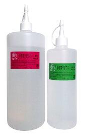 艶 二液性エポキシレジン液 【ハード】本剤1kg/硬化剤500g