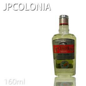 JPコロニア ヘアリキッド EX 160ml No.8509 リキッド ヘアーリキッド【JP COLONIA JPコロニア】【プロ用美容室専門店 クリスマス プレゼント プチギフト 贈り物 ギフト 誕生日 つや髪美肌研究SHOP】