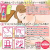 shirandopyunohando&neiruteti 65g THETY护手霜际化妆品(10009836)(10009836)
