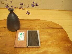 〜屋久杉お線香(緑)〜素材:屋久杉(御線香/お香)
