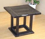栃ダイニングテーブル(古代色)【no.59】とちダイニングテーブル古代色ダイニングリビング家具