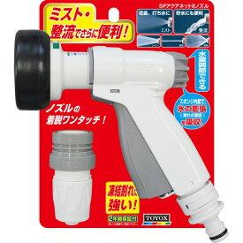 TOYOX(トヨックス) SPアクアネット8ノズル SP-8N